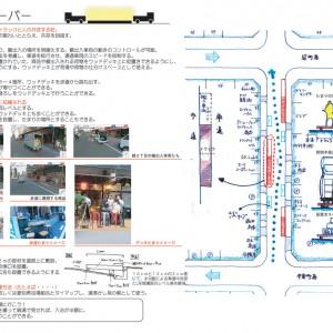 truckharbour_01