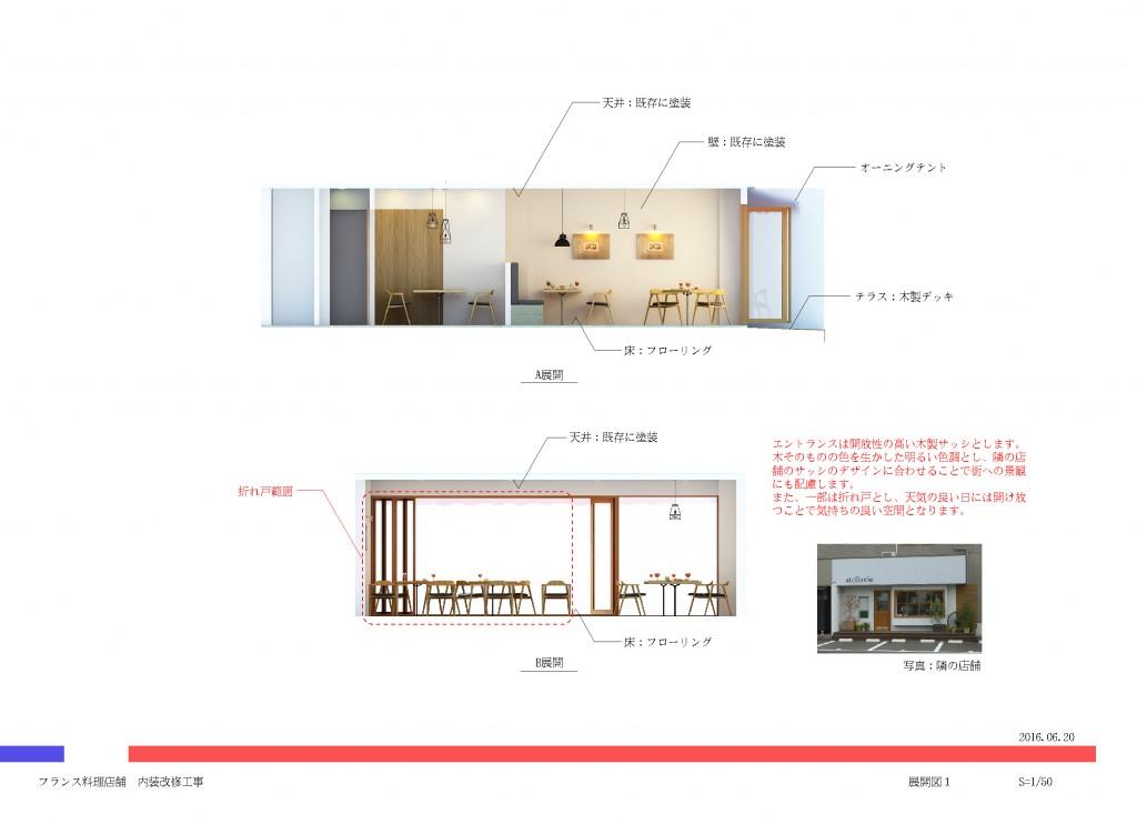 04_展開図1.ai