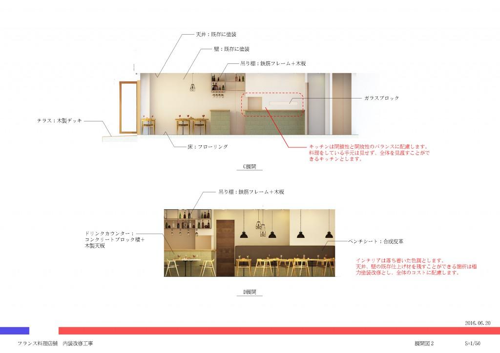 05_展開図2.ai